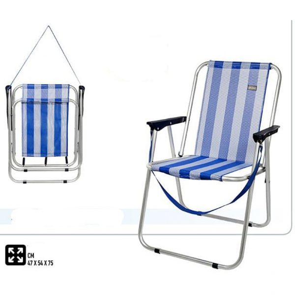Aluminium Traditional Beach Chair with Strap